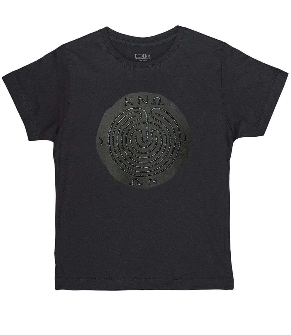 Kids T-shirt KNOSSOS MAZE