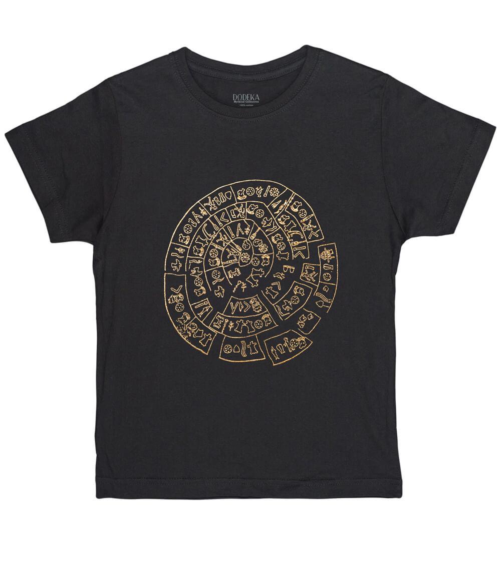 Παιδικό T-shirt PHAISTOS DISK