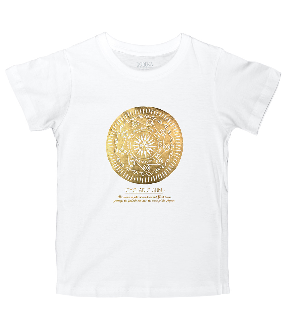 Παιδικό T-shirt CYCLADIC SUN